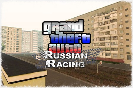 Russian Racing (beta 0.5)